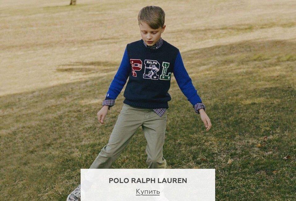Баннер Одежда для мальчиков